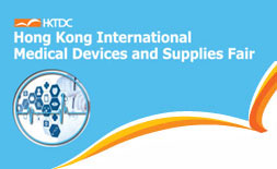 Hong Kong Medical Devices and Supplies Fair  ilikevents