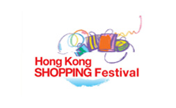 Hong Kong shopping festival logo ilikevents