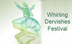 Whirling Dervishes Festival logo ilikevents