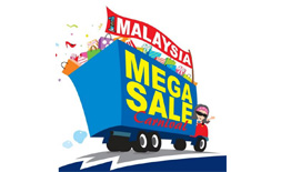 1Malaysia Mega Sale Carnival logo ilikevents