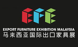Export Furniture Exhibition (EFE) ilikevents