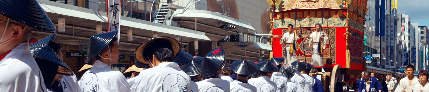 Gion Matsuri banner ilikevents