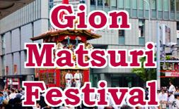 Gion Matsuri logo ilikevents