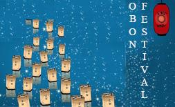 Obon Festival logo ilikevents