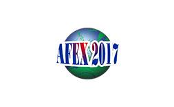 AsiaFood Expo logo ilikevents