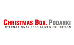 Christmas Box. Podarki ilikevents