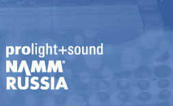 Prolight + Sound NAMM Russia ilikevents