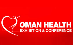 Oman Health Exhibition & Conference ilikevents