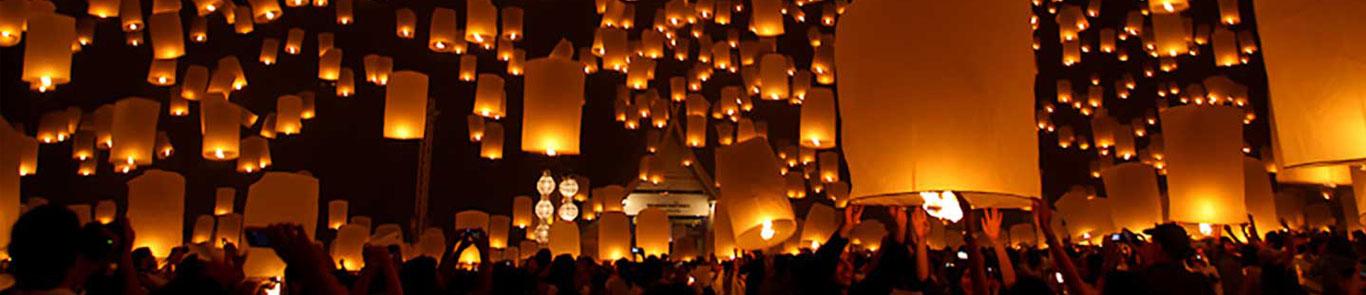 Pingxi Sky Lantern Festival banner ilikevents