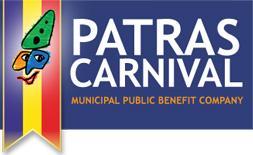 Patras Carnival ilikevents