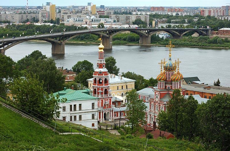 Nizhny Novgorod city russia 2018