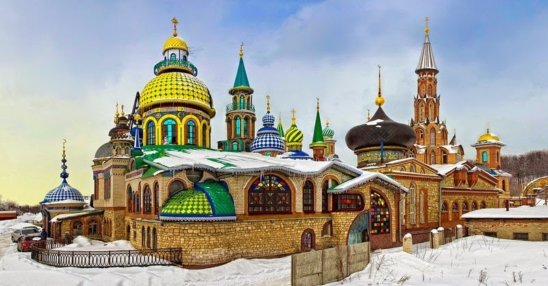 kazan city russia 2018