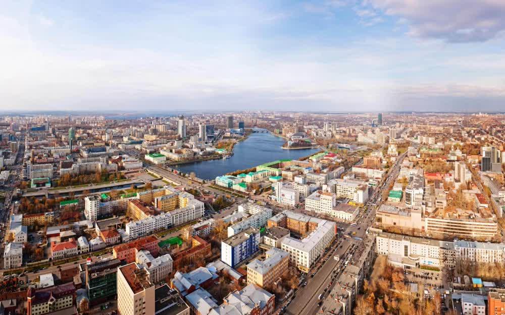 yekaterinburg city russia 2018