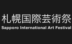Sapporo International Art Festival (SIAF)