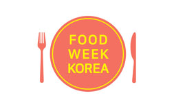 Food Week Korea ilikevents