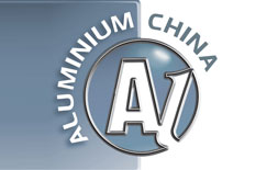 Aluminium China logo ilikevents