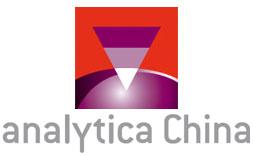 نمایشگاه تجهیزات آزمایشگاهی شانگهای چین (Analytica China)