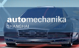 Automechanika Shanghai ilikevents