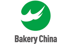 Bakery China  ilikevents