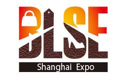 Bags Leather & Shoes Exhibition (BLSE)