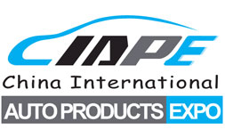 China Auto Products Expo (CIAPE) ilikevents