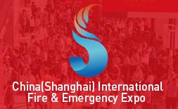 China International Fire & Emergency Expo (CFE) logo ilikevents