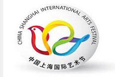 China Shanghai International Arts Festival (CSIAF)