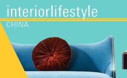 Interior Lifestyle China logo ilikevents