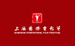 Shanghai International Film Festival (SIFF)
