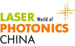 LASER World of PHOTONICS CHINA ilikevents