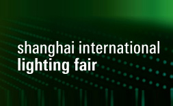 Shanghai Lighting Fair ilikevents