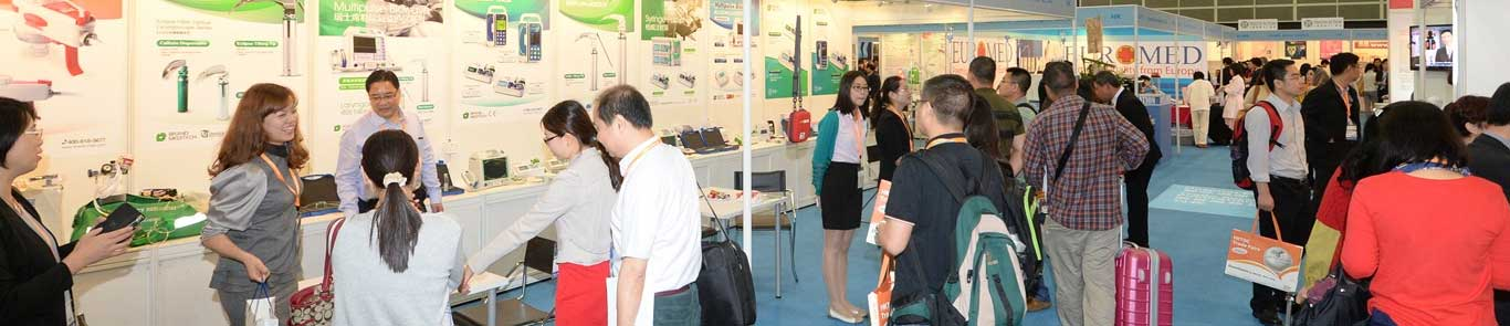 Shanghai Medical Devices Exhibition (CMEH) banner ilikevents
