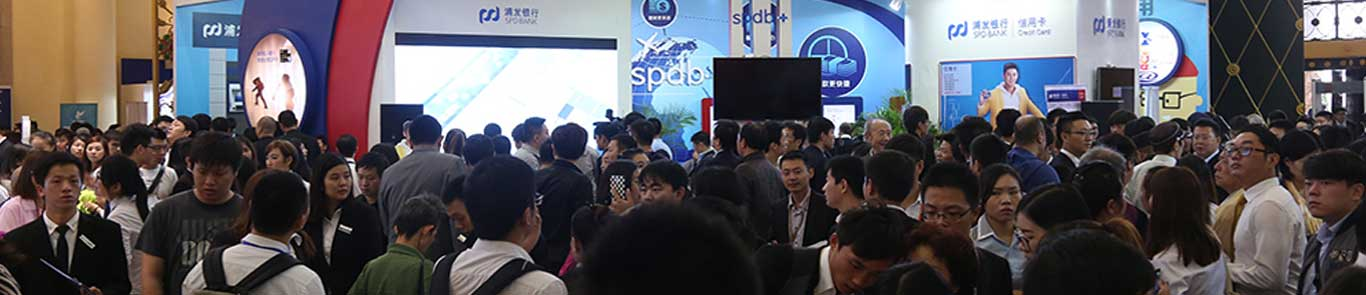 Money Fair Shanghai banner ilikevents