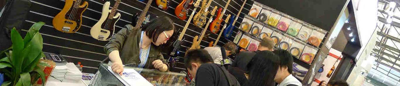 Music China banner ilikevents
