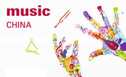 Music China ilikevents