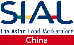 نمایشگاه مواد غذایی شانگهای (SIAL China) ilikevents