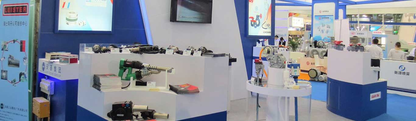 Printed Circuit & IPC APEX South China Fair (HKPCA & IPC Show) banner ilikevents