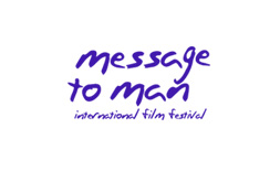 Film Festival Message To Man  ilikevents