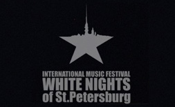 White Nights Festival St. Petersburg logo ilikevents
