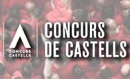 Concurs de Castells (human tower competition) ilikevents
