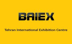 BAIEX logo ilikevents