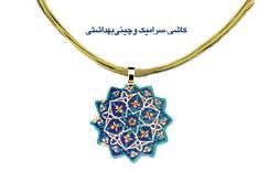 Tehran CERAFAIR logo ilikevents