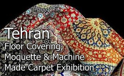 Floor Covering, Moquette & Machine Made Carpet Exhibition ilikevents