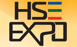 Tehran Health, Safety, Environment, Firefighting & Rescue Exhibition (HSE Expo) ilikevents
