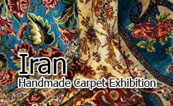 Iran Handmade Carpet Exhibition logo ilikevents