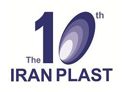 نمایشگاه ایران پلاست ilikevents