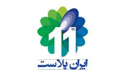 نمایشگاه ایران پلاست (IranPlast)