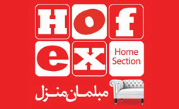 HOFEX Iran - Home Section ilikevents