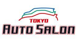 Tokyo Auto Salon ilikevents