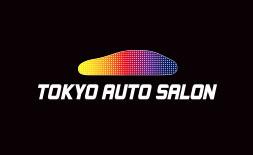 Tokyo Auto Salon logo ilikevents